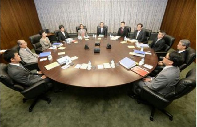 日銀政策決定会合議事要旨