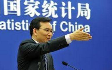 中国国家統計局