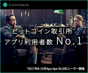 05_cc_banner_300x250