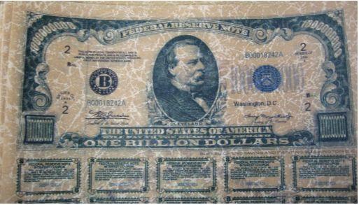 アメリカの国債(10年)